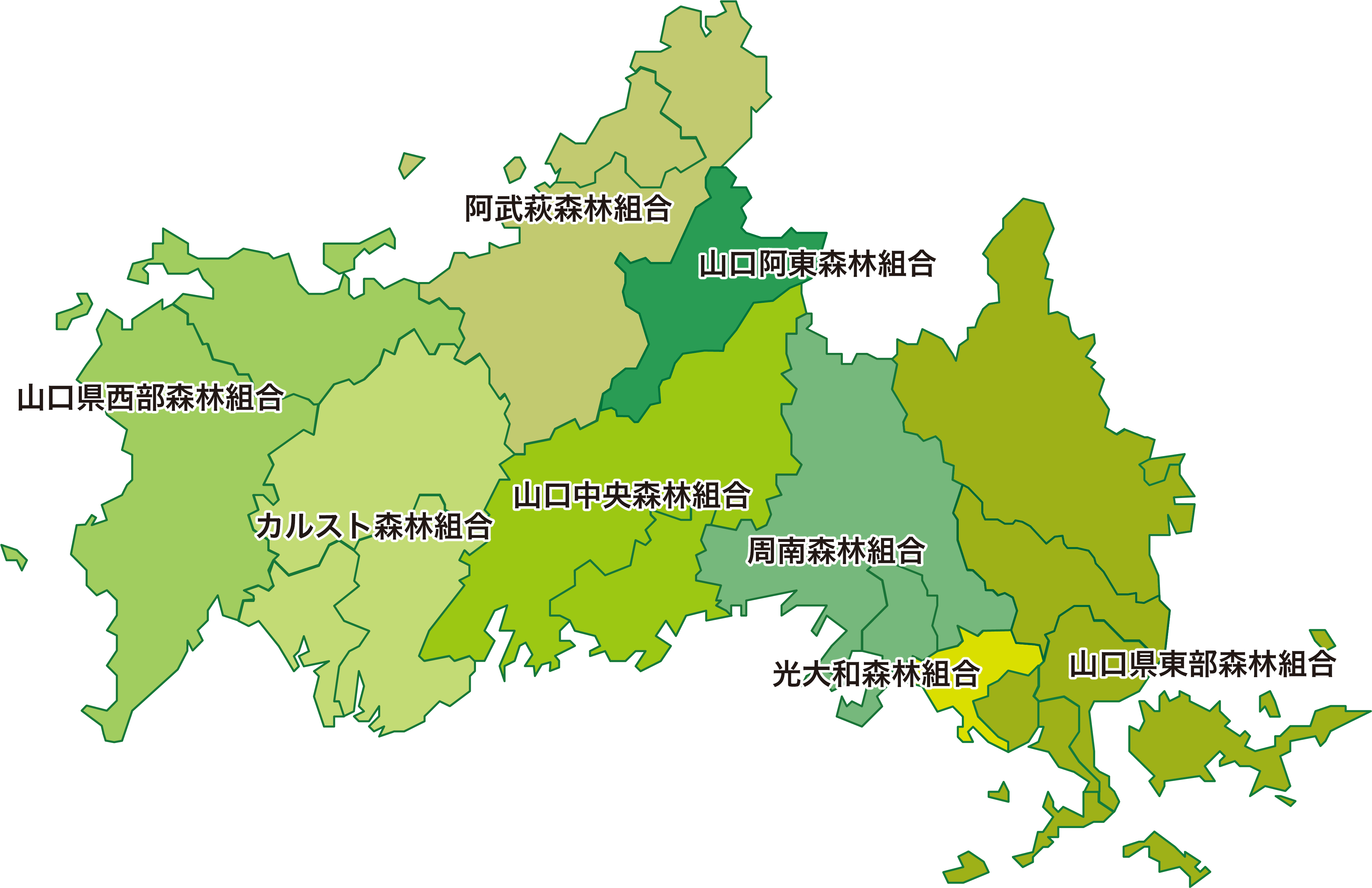 県内の森林組合エリア図