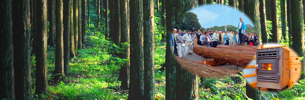 森林の守り人のパートナー 森林(もり)を健全に育て、守り続けることは、水源を養い災害を防ぎ、環境を良好へと導きます。山口県森林組合連合会は、そんな森林を守る人たちと共に歩むパートナー。木材の流通・販売、新たな製品づくりなど、あらゆる場面で森の守り人を支えています。